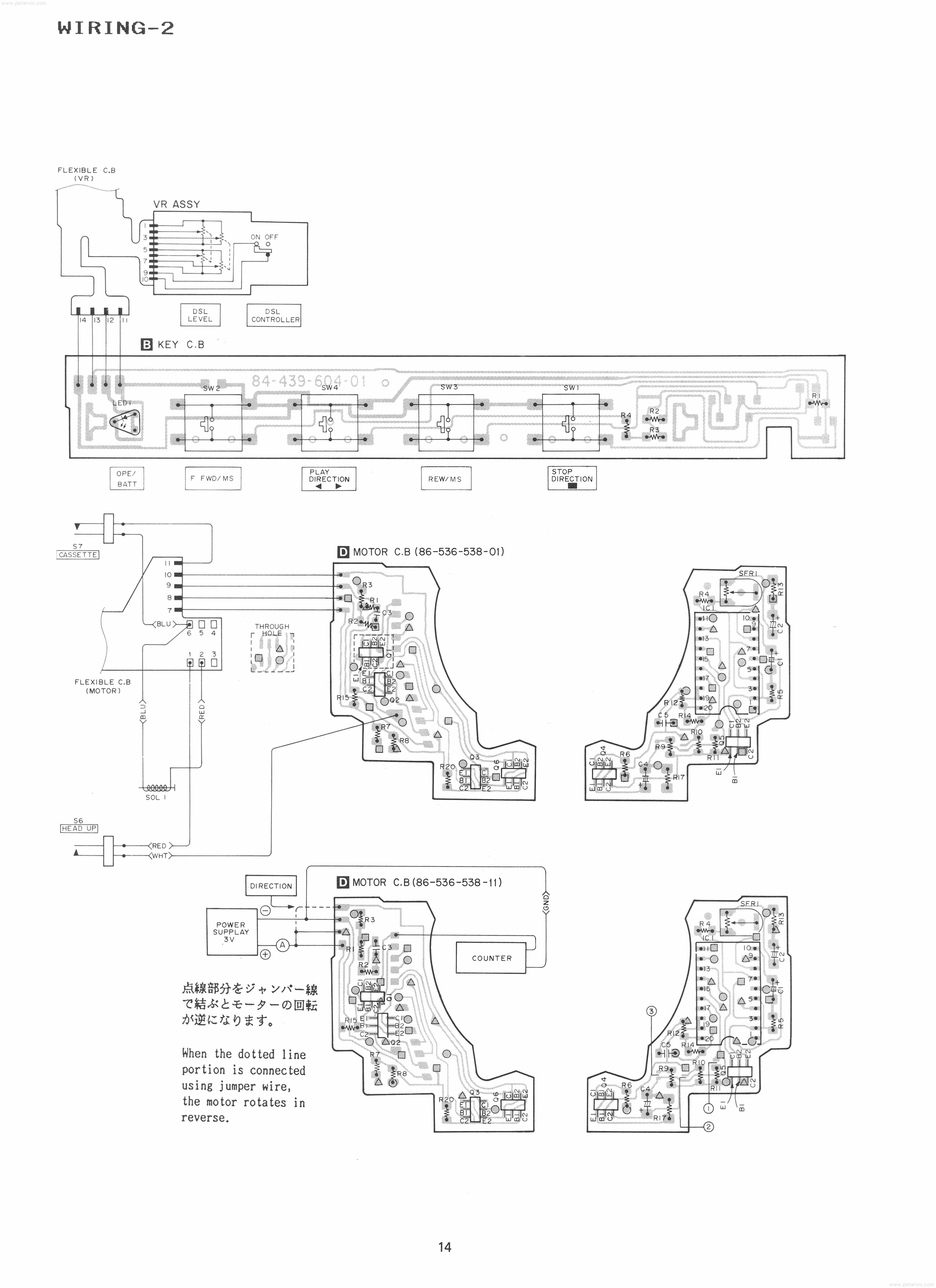 Hs Wiring Diagram from www.petervis.com